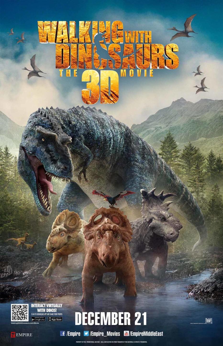 Прошетка со диносаурси 3D  Walking with Dinosaurs