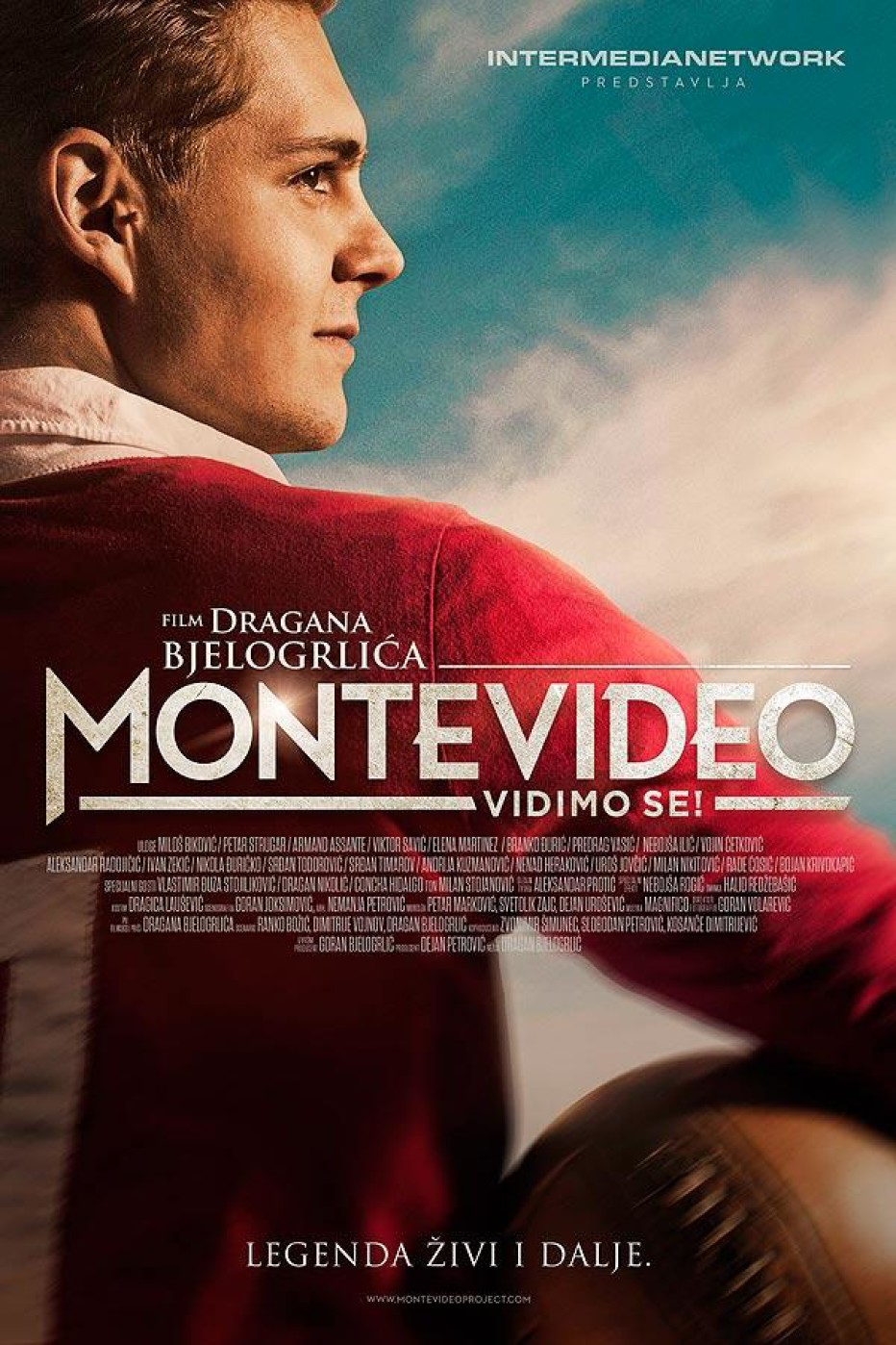 Монтевидео, се гледаме!  Montevideo, vidimo se!