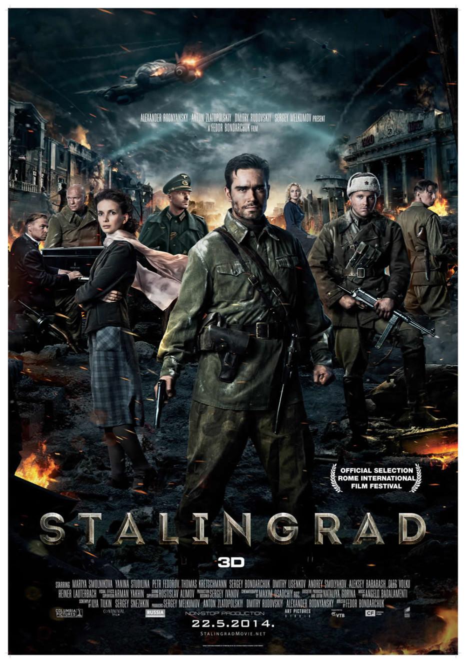 СТАЛИНГРАД (3D) Stalingrad(3D)