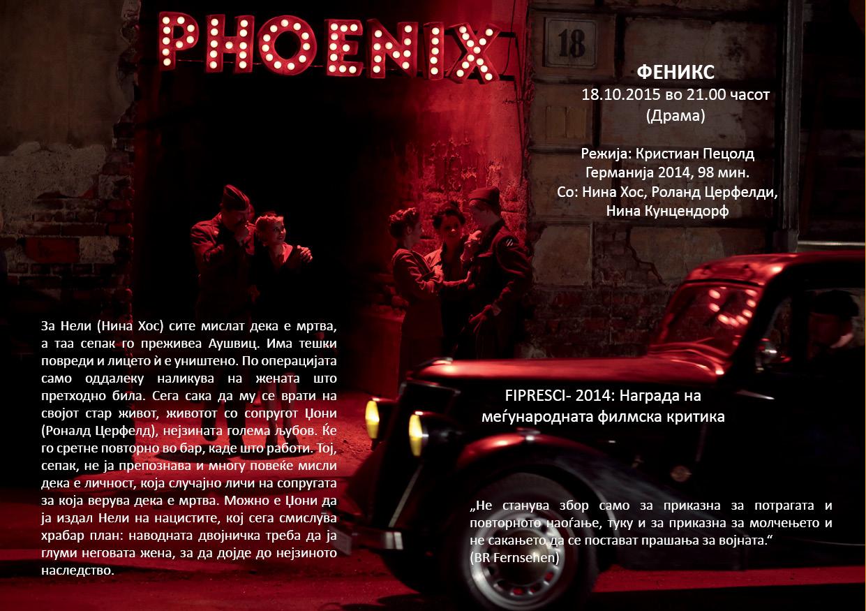 filmfest201522