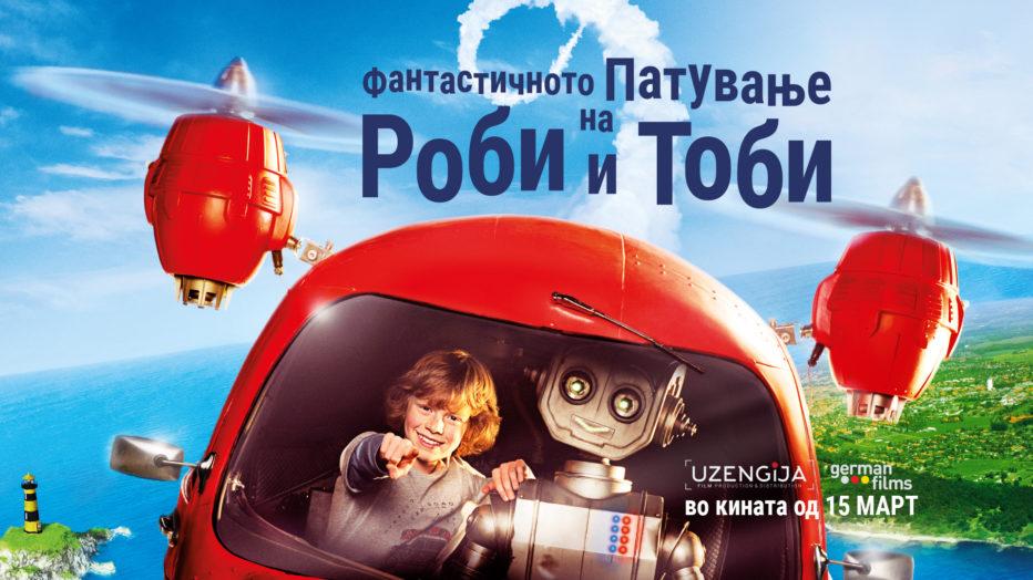 Фантастичното патување на Роби и Тоби