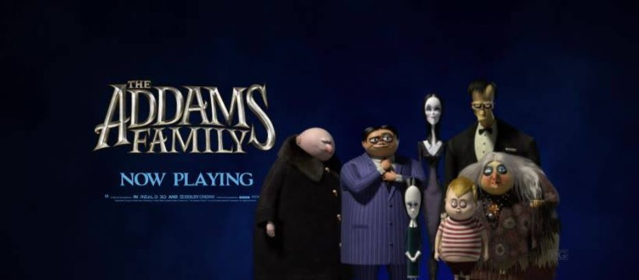 Семејството Адамс