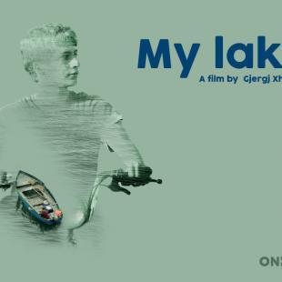 мое езеро